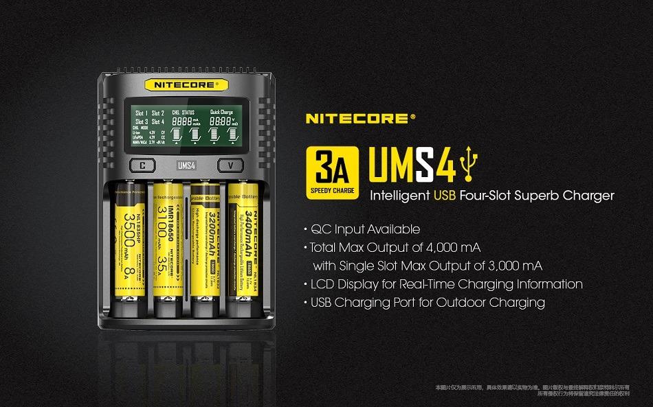 Nitecore UMS4 USB 4-slot Charger